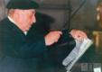 1986 Gipuzkoako Txistulari Jubilatuen Banda